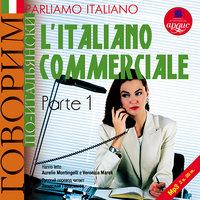 Говорим по-итальянски: Деловой итальянский. Часть 1 - коллектив авторов