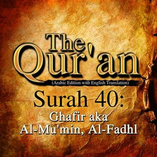 The Qur'an - Surah 40 - Ghafir aka Al-Mu'min, Al-Fadhl