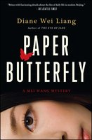 Paper Butterfly - Diane Wei Liang