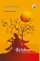 Krishna Charitra - Alo Shome