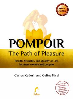 Pompoir The ancient