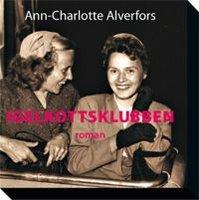 Igelkottsklubben - Ann-Charlotte Alverfors