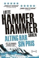 Alting har sin pris - Lotte & Søren Hammer,Lotte og Søren Hammer
