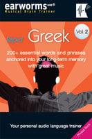 Rapid Greek Vol. 2 - earworms MBT