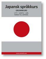 Japansk språkkurs - Univerb