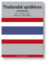 Thailandsk språkkurs - Univerb