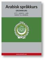 Arabisk språkkurs - Univerb