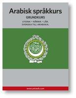 Arabisk språkkurs - Univerb, Ann-Charlotte Wennerholm