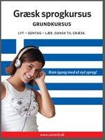 Græsk sprogkursus Grundkursus - Univerb,Ann-Charlotte Wennerholm