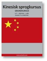 Kinesisk sprogkursus - Univerb, Ann-Charlotte Wennerholm