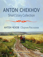 Anton Chekhov Short Story Collection: In A Strange Land and Other Stories - Anton Chekhov