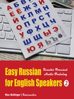 Easy Russian for English Speakers Volume 2: Fly on a Russian Spaceship; Talk about planet Earth and listen to Yuri Gagarin, William Shakespeare and Anton Chekhov in Russian - Max Bollinger