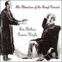 Sherlock Holmes: The Adventure of the Beryl Coronet - Sir Arthur Conan Doyle