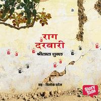 Raag Darbari - Shrilal Shukla