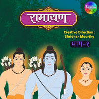 Ramayan Vol 1 - Various Authors