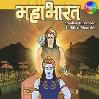 Mahabharat Vol 1 - Various Authors