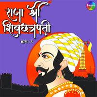 Raja Shree Shivachatrapati Vol 1 - Various Authors