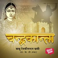Chandrakanta - Devkinandan Khatri