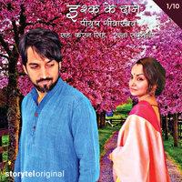 Ishq ke Daane S01E01 - Peeyush Shrivastava