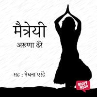 Maitreyee - Aruna Dhere