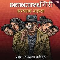 DetectiveGiri S01E01 - Harpal Mahal