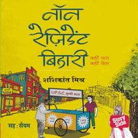 Non Resident Bihari - Shashikant Mishra