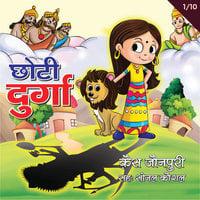 Choti Durga S01E01 - Qais Jaunpuri