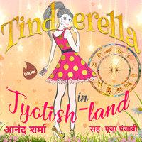 Tinderella in Jyotishland S01E01 - Anand Sharma