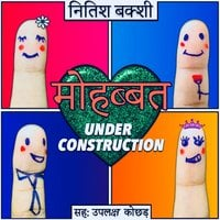 Mohabbat Under Construction - S1E1 - Nitish Bakshi