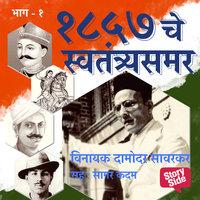 1857 Che Swantantrya Samar Bhag 1 - Vinayak Damodar Savarkar