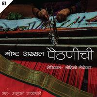 Goshta Assal Paithanichi Bhag 1 - Mohini Medhekar