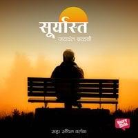 Suryast - Jaywant Dalvi