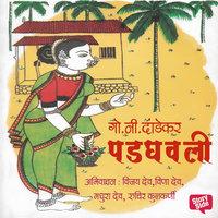 Padghavli - Go. Ni. Dandekar