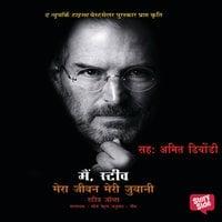 Main Steve: Mera Jeevan Meri Jubani - Steve Jobs