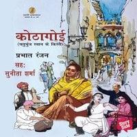 Kothagoi - Prabhat Ranjan
