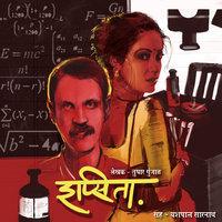 Ipsita S1E1 - Tushar Gunjal