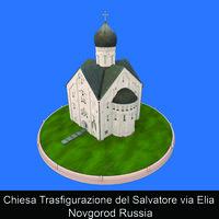 Chiesa Trasfigurazione del Salvatore via Elia Velikiy Novgorod Russia - Tatiana Volodina