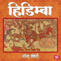 Hidimba - Narendra Kohli