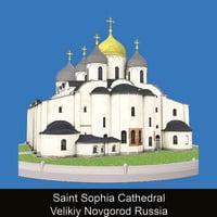 Saint Sophia Cathedral Velikiy Novgorod Russia - Tatiana Volodina