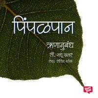 Hrunanubandh - Sau. Madhu Datar