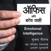 Emotional Intelligence - Mukta Chaitanya