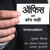 Innovation - Mukta Chaitanya