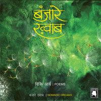 Banjare Khwab - Viky Arya