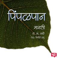 Manasi - SH. NA.NAVRE