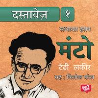Tedhi Lakeer - Sadat Hasan Manto