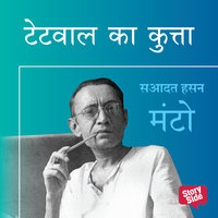 Tetawal Ka Kutta - Sadat Hasan Manto