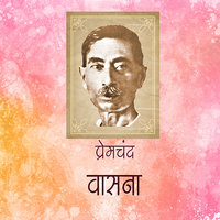 Urvashi By Dinkar Ebook