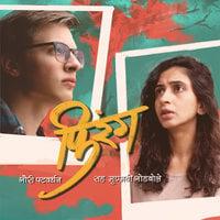 FIRANG S01E01 - Gauri Patwardhan