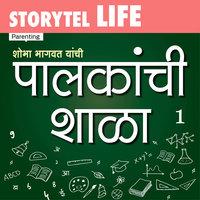 Palakanchi Shala S01E01 - Shobha Bhagwat