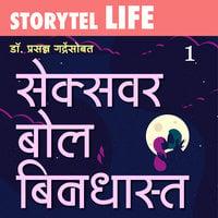 Sex Var Bol Bindast S01E01 - Dr Prasanna Gadre